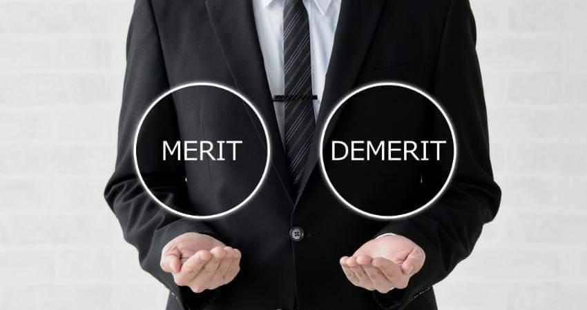Udemyのデメリット2つを解説